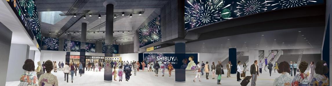 渋谷駅東口広場イメージ